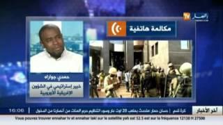 دبلوماسية: ملف الإرهاب..الجزائر تفاوض من موقع قوة