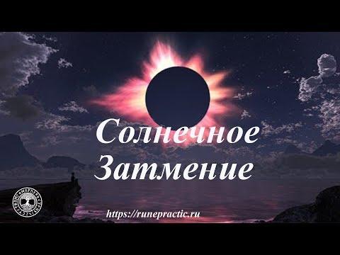 Затмение 6 января. #masteradmila