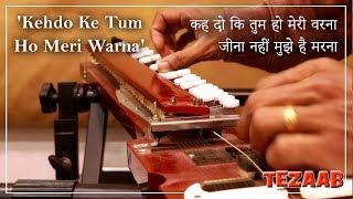 Keh Do Ke Tum Ho Meri Warna Banjo Cover - TEZAAB | कह दो की तुम हो मेरी वरना |  By Music Retouch