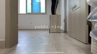 [vlog]#1. 자취방이사 / 원룸 인테리어 브이로그