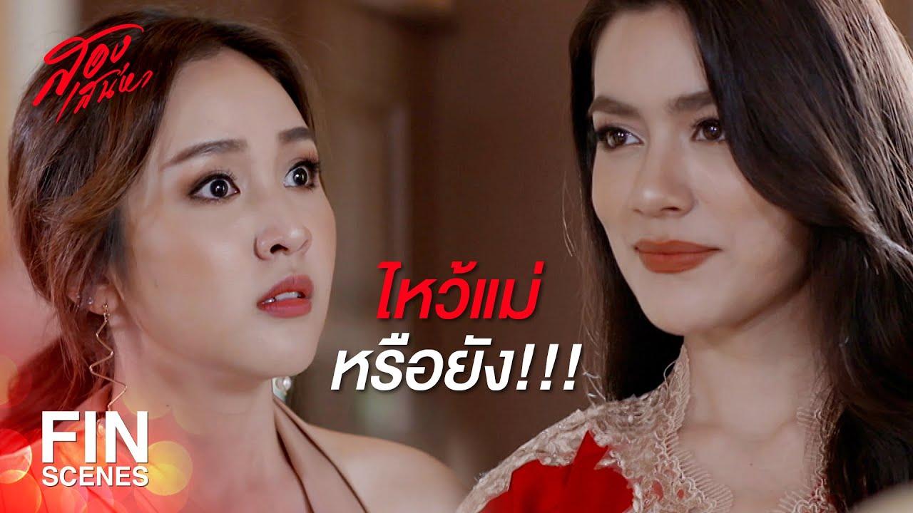 ดูอะไรดี | 10 เรื่อง ละคร ซีรีส์ V1 ที่คนไทยสนใจกันเยอะสุด มิถุนายน 2021