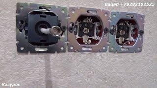 7 ошибок электрика