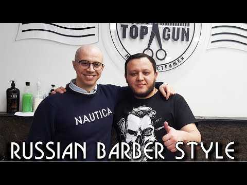 💈 Russian Barber Style - Face and Head Shave with Massage and Hot Towel - ASMR intentional sounds
