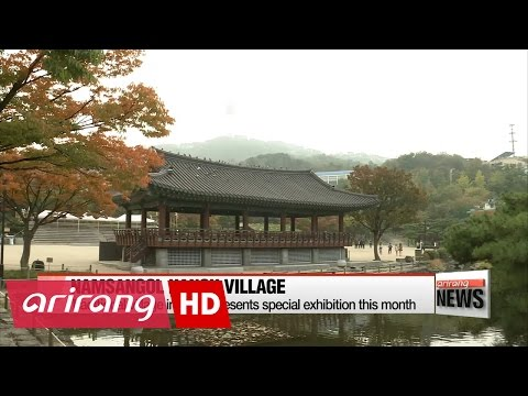 Tradition and modernity collide in exhibition at Namsangol Hanok Village
