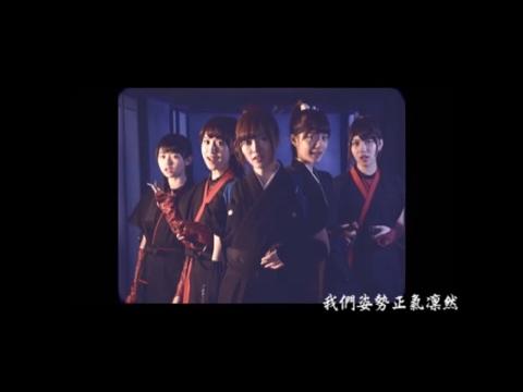 乃木坂46  月亮的大小 月の大きさ 中文字幕 MV