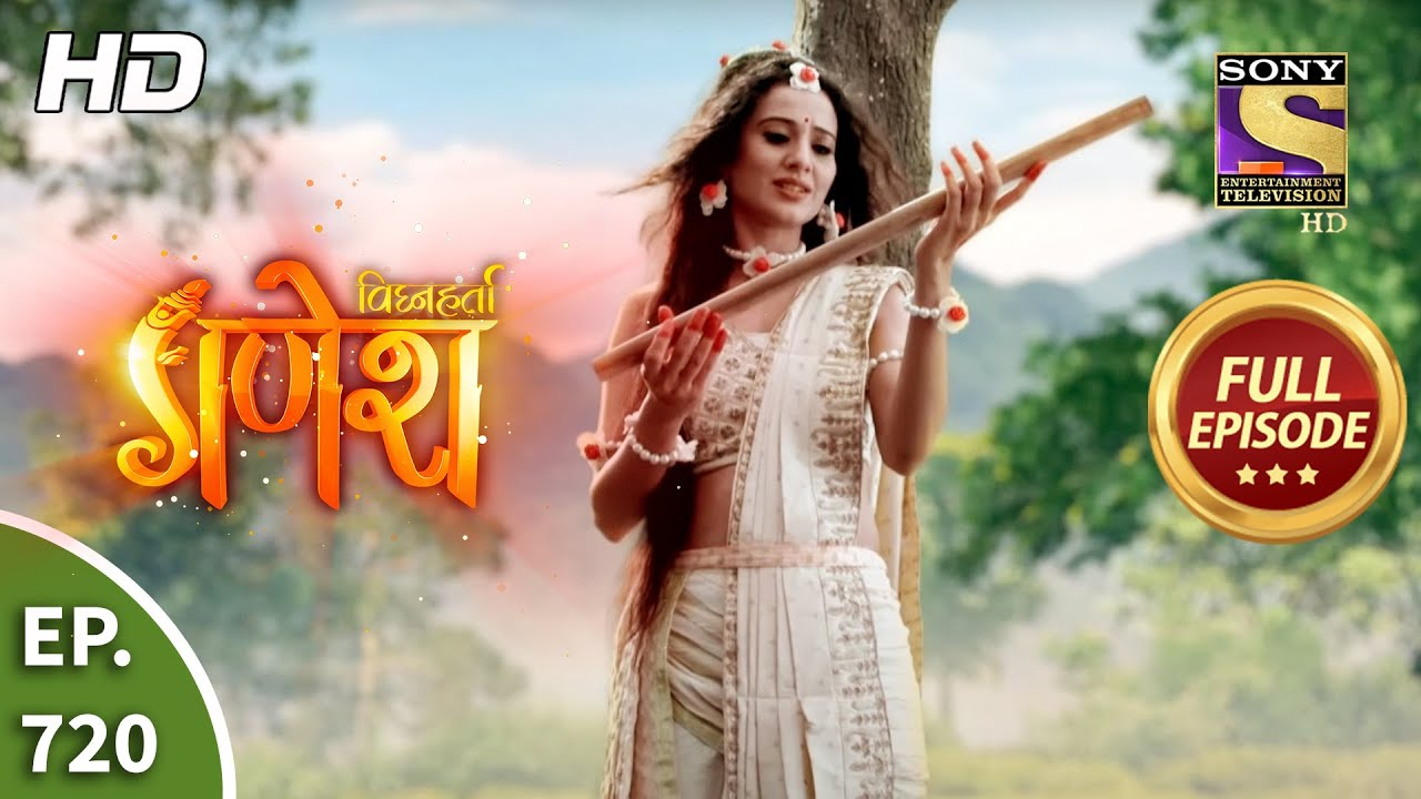 Download Vighnaharta Ganesh - Ep 720 - Full Episode - 10th September, 2020
