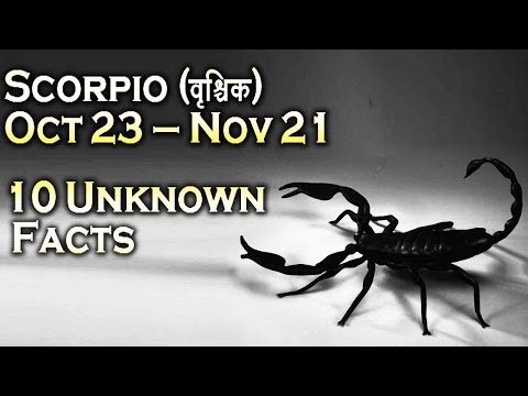 10 unknown facts about Scorpio | Oct 23 - Nov 21 | Horoscope | Do you know ?