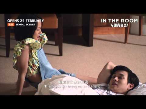 IN THE ROOM 无限春光27 30s TVC - 25.02.16