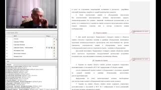 видео ФЕДЕРАЛЬНЫЙ СТАНДАРТ ОЦЕНКИ  «Оценка недвижимости (ФСО № 7)»