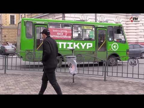 АТН Харьков: Возле метро в центре Харькова умерла женщина: подробности с места происшествия - 15.04.2019