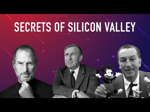 Секреты Кремниевой долины