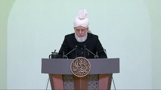 Friday Sermon 18 December 2020 (English): Men of Excellence: Hazrat Ali (ra)
