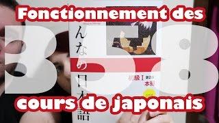 Fonctionnement des cours de japonais (vlog Japon #358)