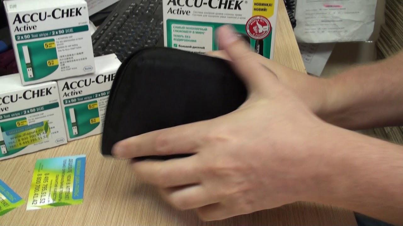 Акку-Чек Актив 4-го поколения. Самоконтроль - тест-полоска .
