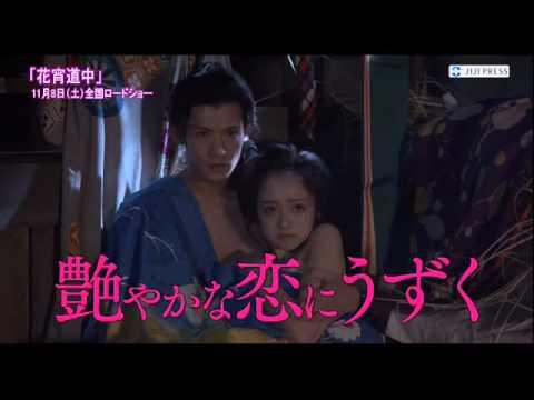 Tokyo hot trailer 2014