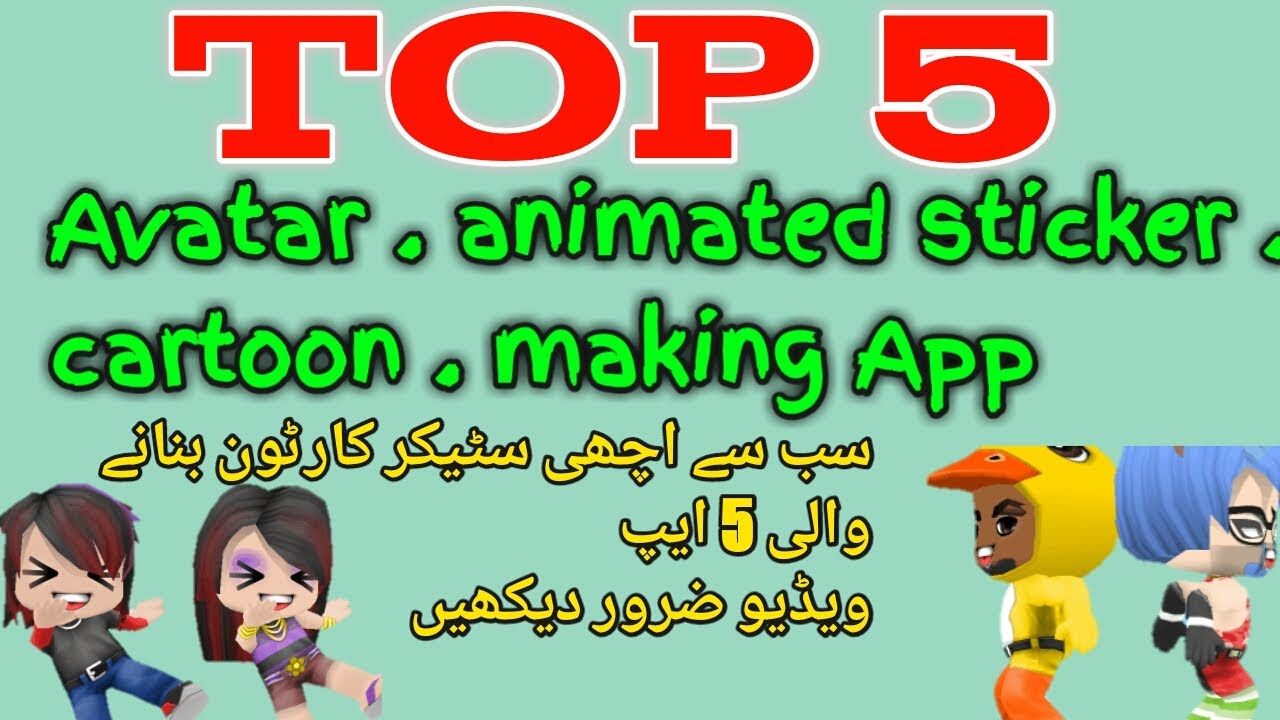 Top5 Free Android App for make animated sticker avatar  cartoon and emoji