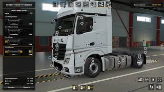 "DL https://sharemods.com/6mzmrlk6qoe5/Mercedes_Actros_MP4_v2.4.rar.html  author: ""SCS, Schumi, Oscar, Sogard3"""