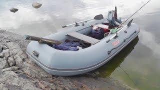 Моторная лодка ПВХ Посейдон Викинг VN-320-LE(Обзор, демонстрация моторной ПВХ лодки которой пользуюсь этот сезон - Посейдон Викинг VN-320-LE. В видео мое..., 2014-08-31T11:11:13.000Z)