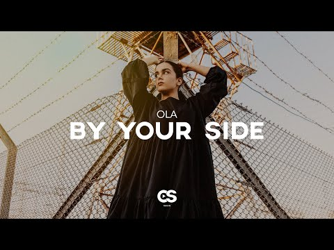 OLA - By Your Side
