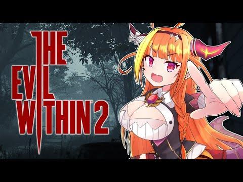 The Evil Within 2 【精神的恐怖の世界へ】サイコブレイク2