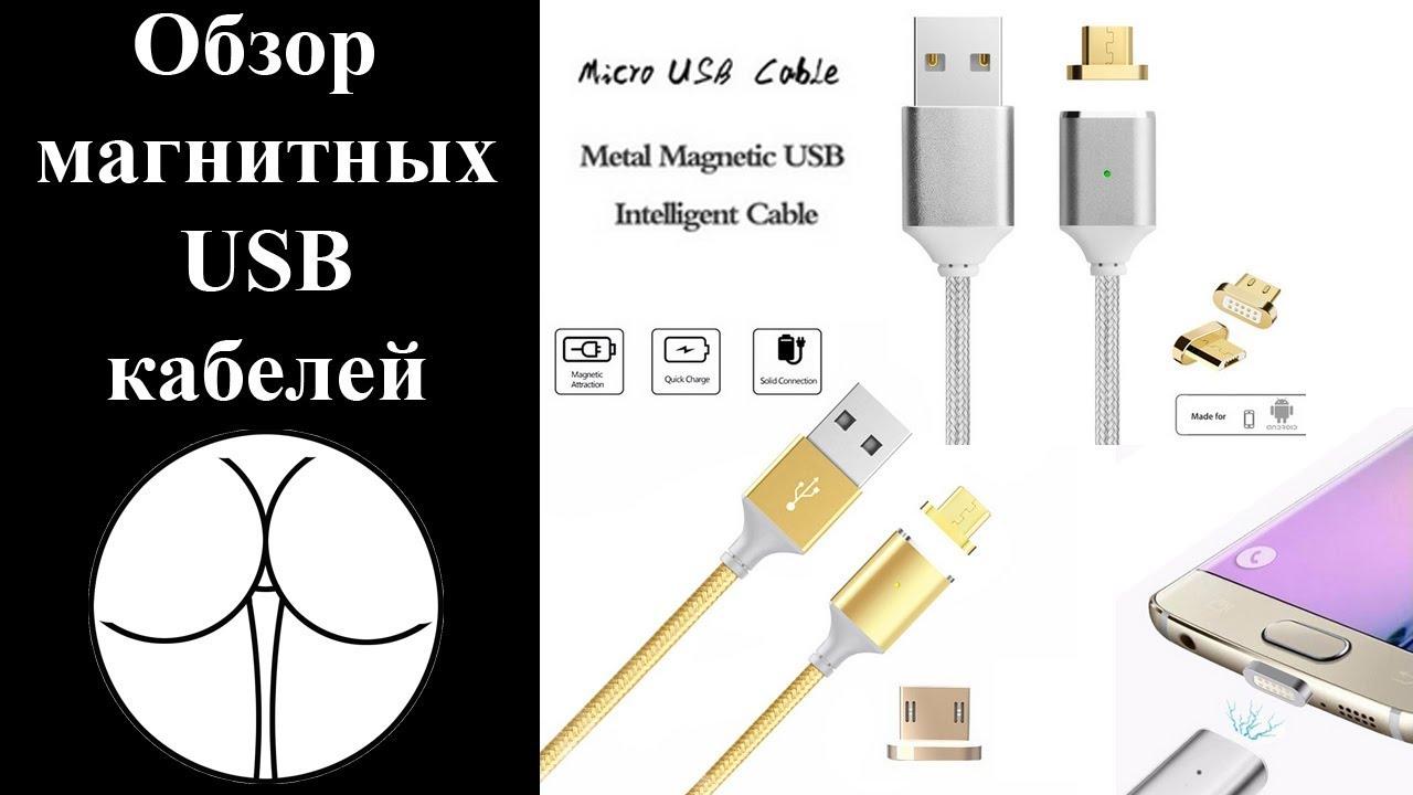 ОБЗОР: Оригинальный Кабель USB - micro USB/ Apple (Lightning) для .