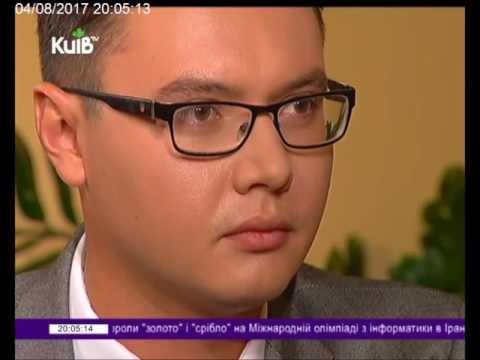 Телеканал Київ: 04.08.17 Столиця КЛИЧКО