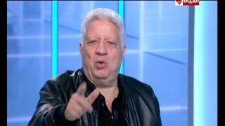 بالفيديو.. مرتضى منصور لـ«مايا دياب»: «رجلك مش حلوة دي رجل راجل»