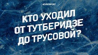 Трусова не первая кто ушел от Тутберидзе Вспомнили Липницкую Медведеву и других