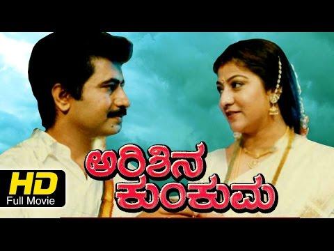 Kannada hd movies telegram channel. engineering job telegram channel.