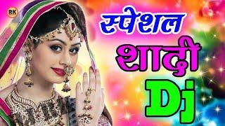 Dulhe Ki Saliyo Gore Rang Waliyo_(JBL_Vibration_Electro_Mix)_DjRajuManikpur