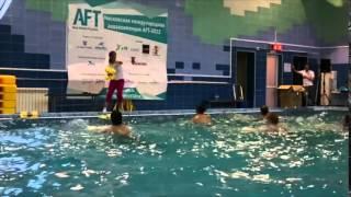 Алена Игнатович - Аквааэробика (урок на мелкой воде) часть 2 (AFT 2012)