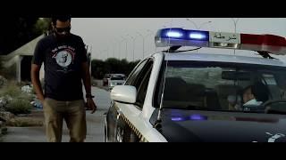 فيلم علامة أستفهام HD / فيلم ليبي