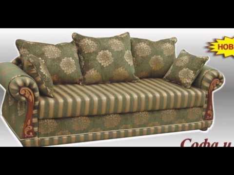 Купить диван в киеве недорого со склада в интернет магазине redlight. Большой выбор, высокое качество и доступные цены на диваны со склада киев. Доставка по киеву и украине.