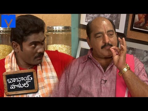 Babai Hotel 19th February 2019 Promo - Cooking Show - Rajababu,Jabardasth Jithender