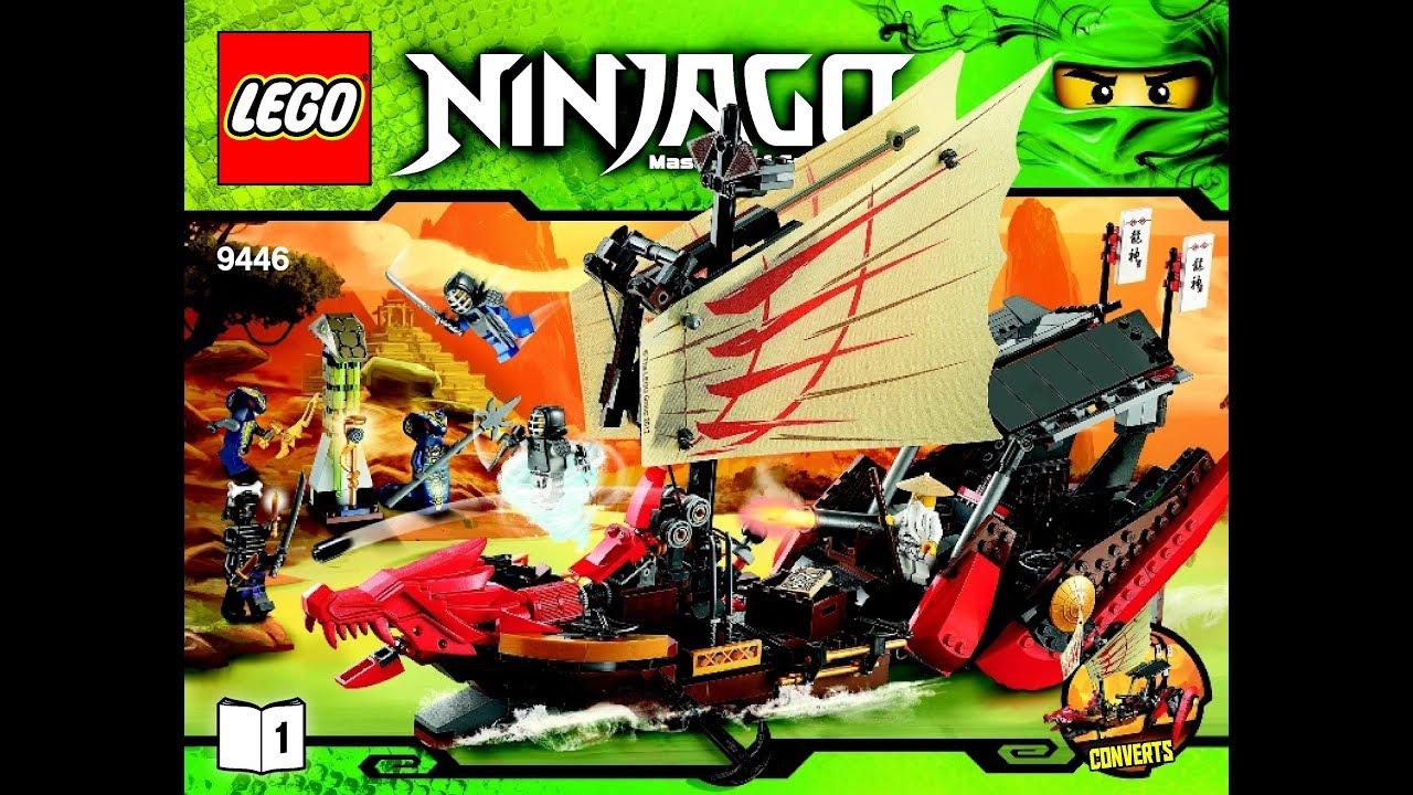 LEGO Ninjago Destiny's Bounty 9446 Instructions Book DIY 1 - YouTube