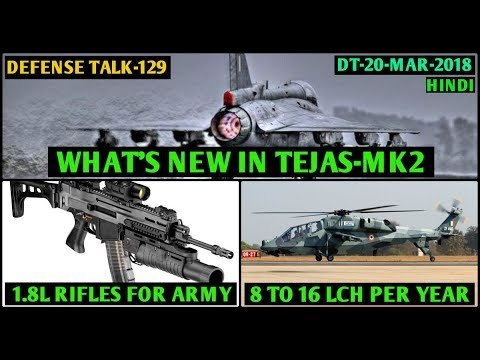 Indian Defence News:What's New in Tejas Mk2,OFB Mine Protected Vehicles,16 LCH per year,IAF,(Hindi)