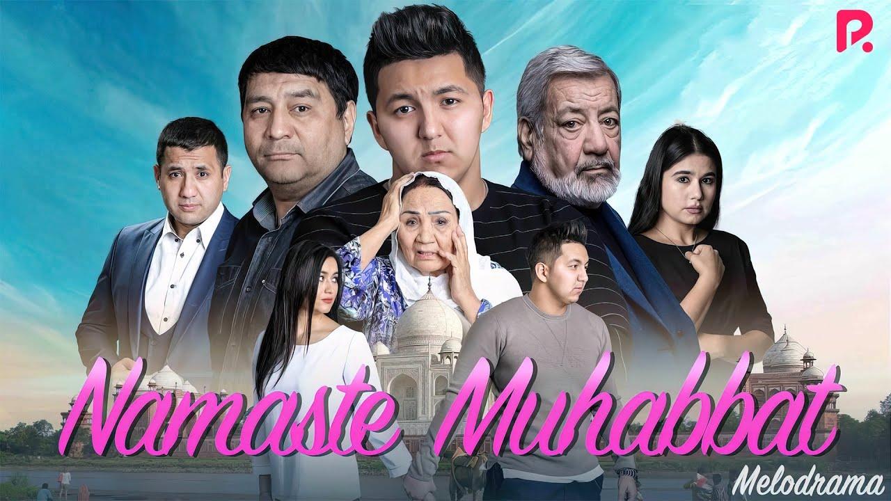 Namaste muhabbat (o'zbek film) | Намасте мухаббат (узбекфильм) #UydaQoling