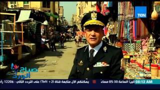 """صباح الورد - الفقرة السياحية - """"حي الحسين"""" أشهر الأحياء الشعبية .. حي تاريخي ومكان لجذب السياح"""
