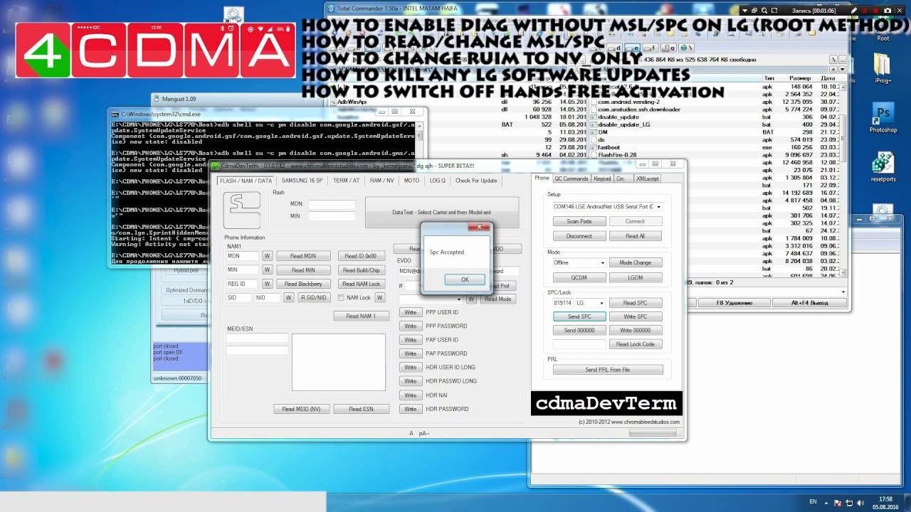 Enable DIAG without MSL/SPC, Change MSL/SPC, Kill HFA Activation on