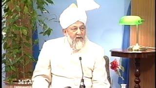 Urdu Tarjamatul Quran Class #65, An-Nisaa v. 169-177, Al-Ma'idah v. 1-4