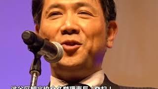 11月7日(火)~15日(水) 都市型サミット『DIVE DIVERSITY SUMMIT SHIBUYA 2017』開催!【渋谷コミュニティニュース】