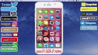 ارسال الصور المتحركه في الواتس اب whatsapp وامكانية البحث عنها بدون تطبيقات او جيلبريك