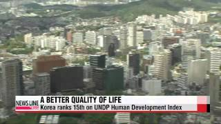 Korea ranks 15th on Human Development Index: UNDP