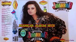 Indian Old Songs SONIC Jhankar Geet Vol 8 80's Songs