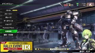 【PS4 ボーダーブレイク】蒼イ幼女の強襲教本【雑談枠】