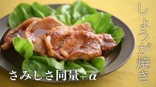 Spooonn!の新しい動画ラインPremium Recipes第4弾! 行正り香さんの「レ...