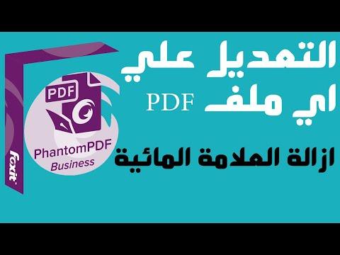 تحميل كتاب تحليل النص السردي محمد القاضي pdf