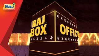 Raj Box office | Latest Tamil Box Office Collection | 25 Jun 2018 | Raj TV Shows | Raj Television