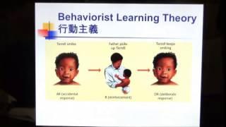 第二言語習得研究の歴史(第1回):行動主義 2 (南雅彦)