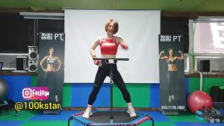 #kpop [점핑다이어트]  #점핑 #점핑운동